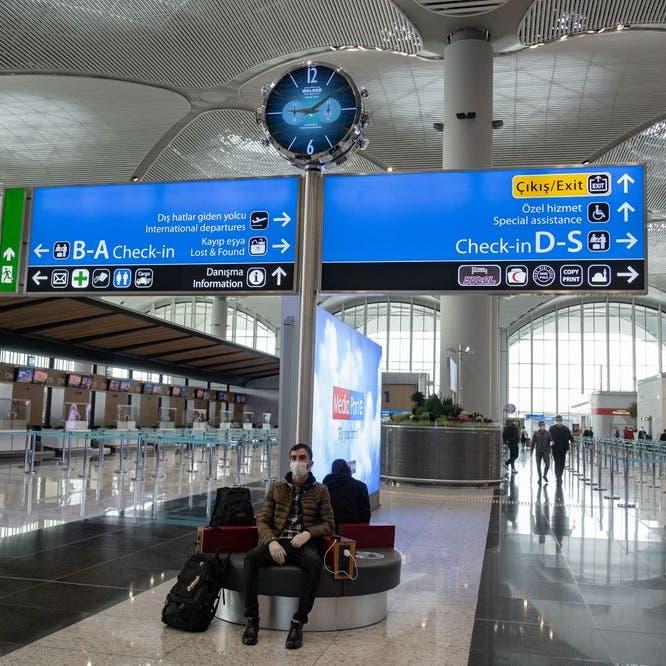 المطارات التركية تستغيث وتطالب بهذه المساعدات!