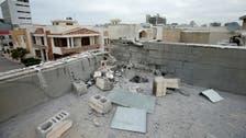 الخارجية الأميركية: ستتم محاسبة المسؤولين عن هجوم أربيل