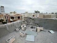 بيان أميركي-أوروبي يدين هجوم أربيل ويدعم تحقيقيات بغداد