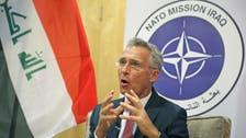 الناتو للكاظمي: نتطلع إلى دعم العراق في حربه ضد الإرهاب