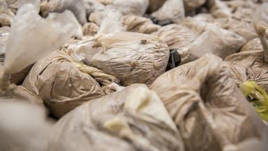 ضبط 200 كيلوغرام من المخدرات في بضائع إيرانية في بلغاريا