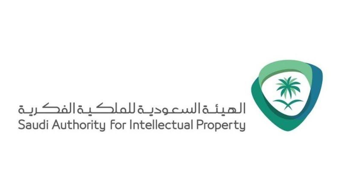 "Saudi Intellectual Property: A steady rise in Saudi patents, and ""nanoscale"" proves its presence"