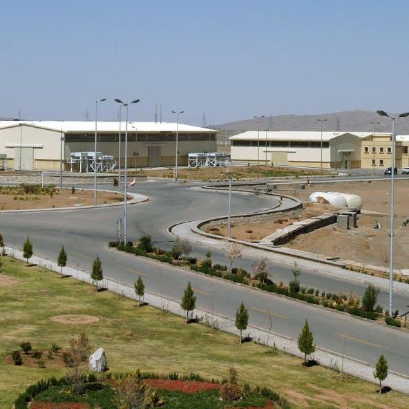 إيران تركب مزيدا من أجهزة الطرد المركزي المتقدمة في نطنز