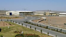 Iran enriching with new set of advanced machines at Natanz, says IAEA