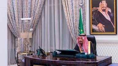 السعودية: المحاولات الإرهابية الإيرانية انتهاك سافر للقانون الدولي