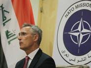 حلف الأطلسي يتطلع لدعم بغداد في حربها على الإرهاب