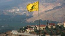 لبنان:بوائے اسکاؤٹ فیس بُک گروپ نے خاتون کی ویلنٹائن تصویرپسند کردی،پھرمعذرت