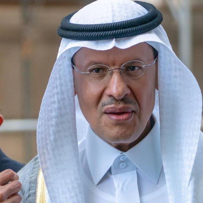 وزير الطاقة السعودي: إنتاج المملكة من النفط في مايو بلغ 8.482 مليون برميل يوميا
