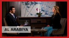Raghad Saddam Hussein: Viral interview divides viewers