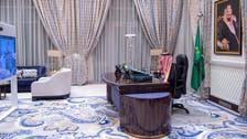 Saudi Arabia's Cabinet approves establishing bank of SMEs