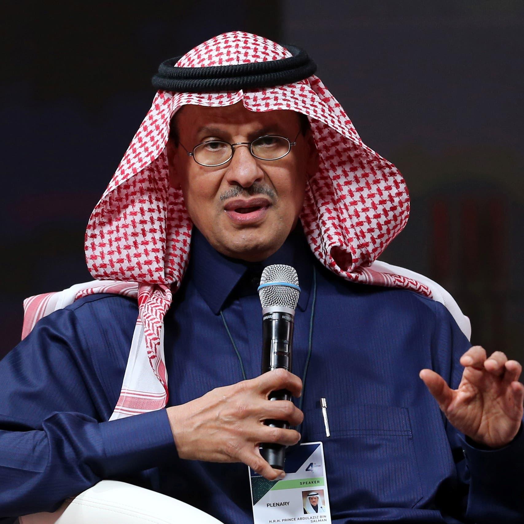 وزير الطاقة السعودي: من السابق لأوانه الحديث عن زيادة كبيرة لنشاط سوق النفط