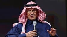 """وزير الطاقة السعودي: تعديلات إنتاج """"أوبك+"""" خففت صدمة كورونا"""