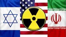 فوجی کارروائی کی 'دھمکی' سے ایران کو سنجیدہ مذاکرات پرلایا جا سکتا ہے: اسرائیل