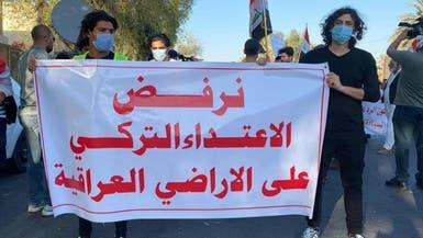استنفار قرب السفارة التركية في بغداد.. وتنديد بتدخلات أنقرة