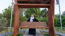 A new art installation, 'The Swing' by Azza Al Qubaisi, unveiled at Al Noor Island