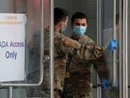 الآلاف من عناصر الجيش الأميركي يرفضون التطعيم ضد كورونا
