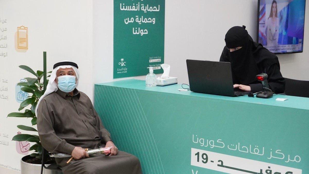 الصحة السعودية: الاكتفاء بجرعة واحدة للمتعافين من كورونا