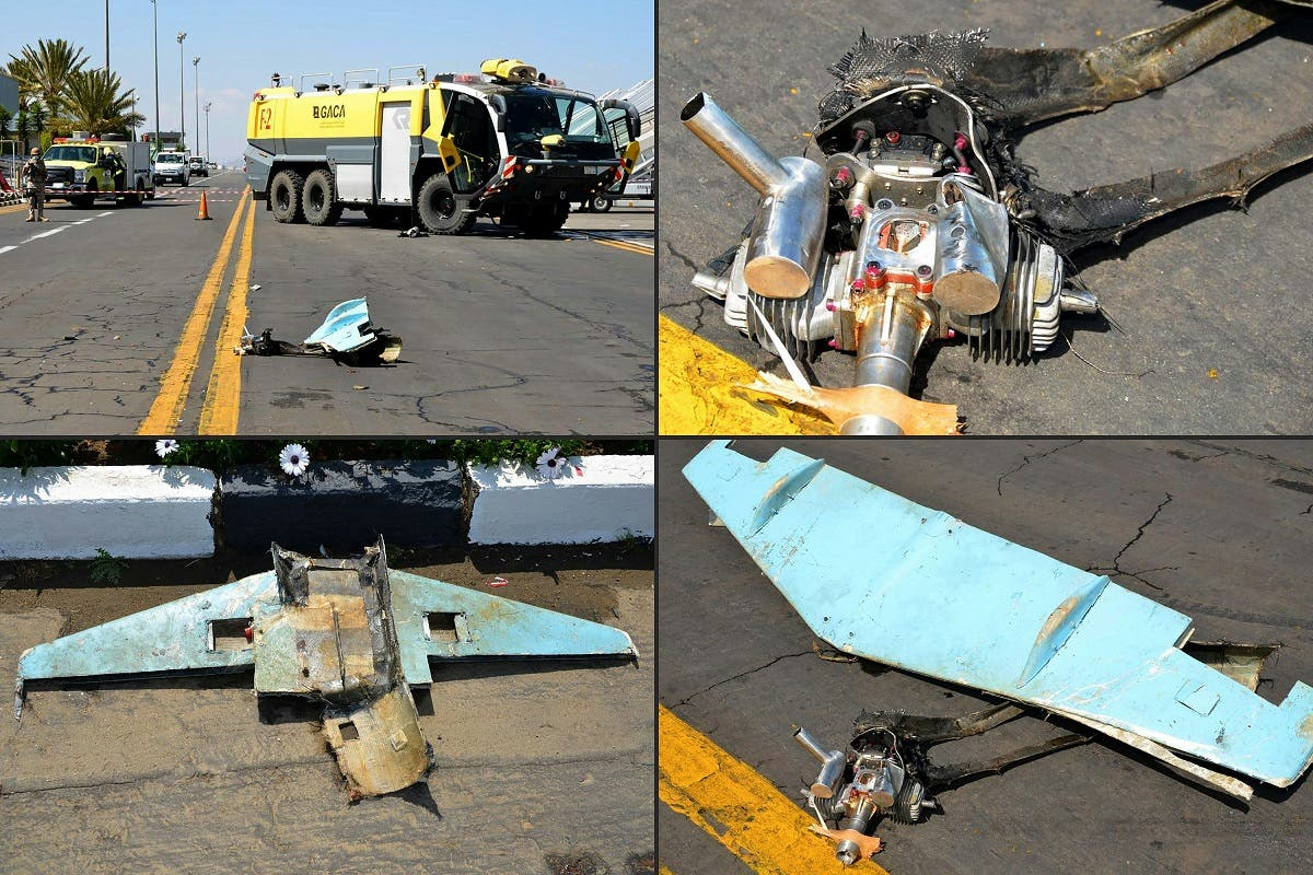 This combination of pictures provided by Saudi Arabia's Ministry of Media on February 10 shows wreckage of a drone fired by the Iran-backed Houthis in Yemen toward the Abha international airport. (Saudi Ministry of Media)