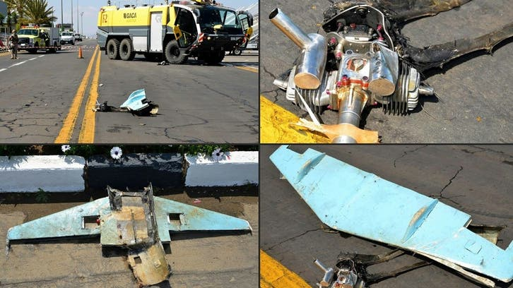 Arab Coalition intercepts 5 Houthi missiles, 4 drones targeting Saudi Arabia's Jazan