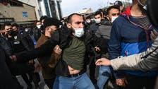 انتهاكات حقوق الطلاب في تركيا: مقتل 23 طالباً في 4 سنوات
