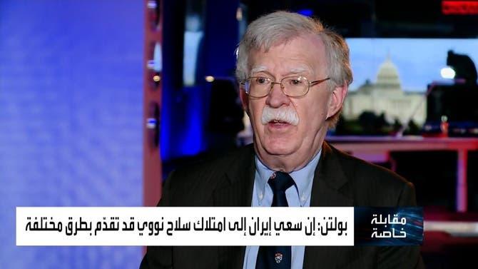 مقابلة خاصة مع جون بولتون مستشار الأمن القومي الأميركي الأسبق