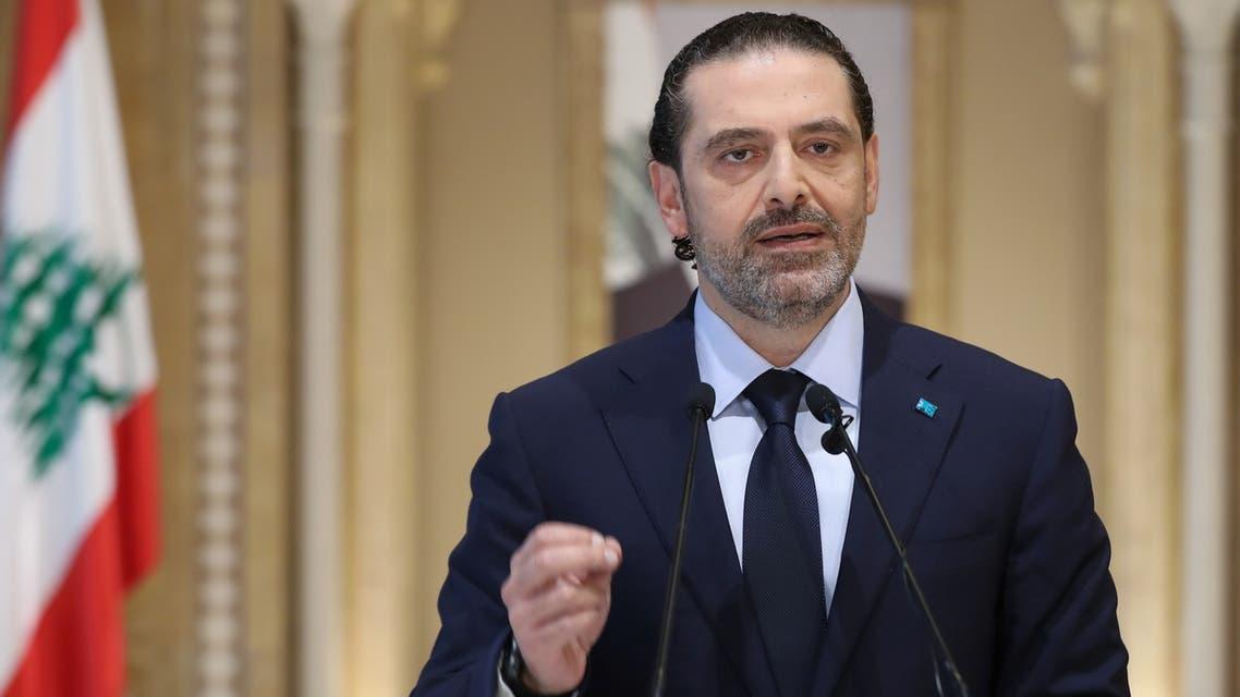 Lebanese Prime Minister-designate Saad al-Hariri speaks during the 16th anniversary of the assassination of his father, former Lebanese Prime Minister Rafik al-Hariri, in Beirut, Lebanon February 14, 2021. (File photo: Reuters)