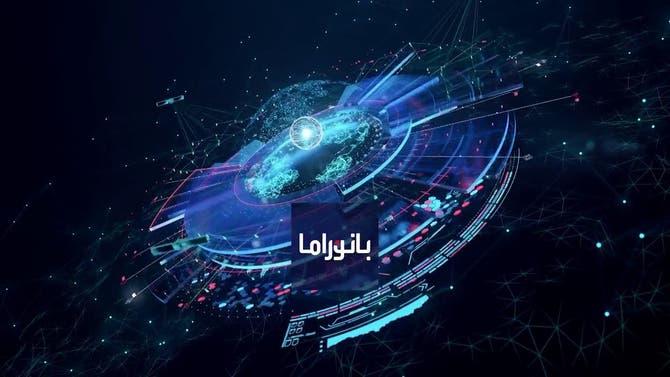 بانوراما | ما هي تداعيات مطالبة جعجع لميشيل عون بالاستقالة؟