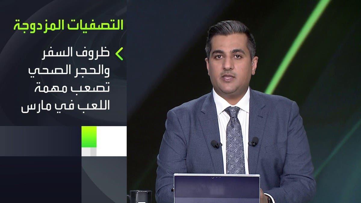 سيناريو التأجيل يواجه مباريات المنتخب السعودي