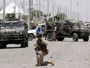 اتحاد المرشحين بالصومال يدعو لتدخل مجلس الأمن للخروج من المأزق الانتخابي