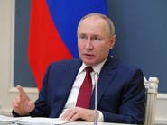 بوتين: سنواصل دعم العملية السياسية في ليبيا