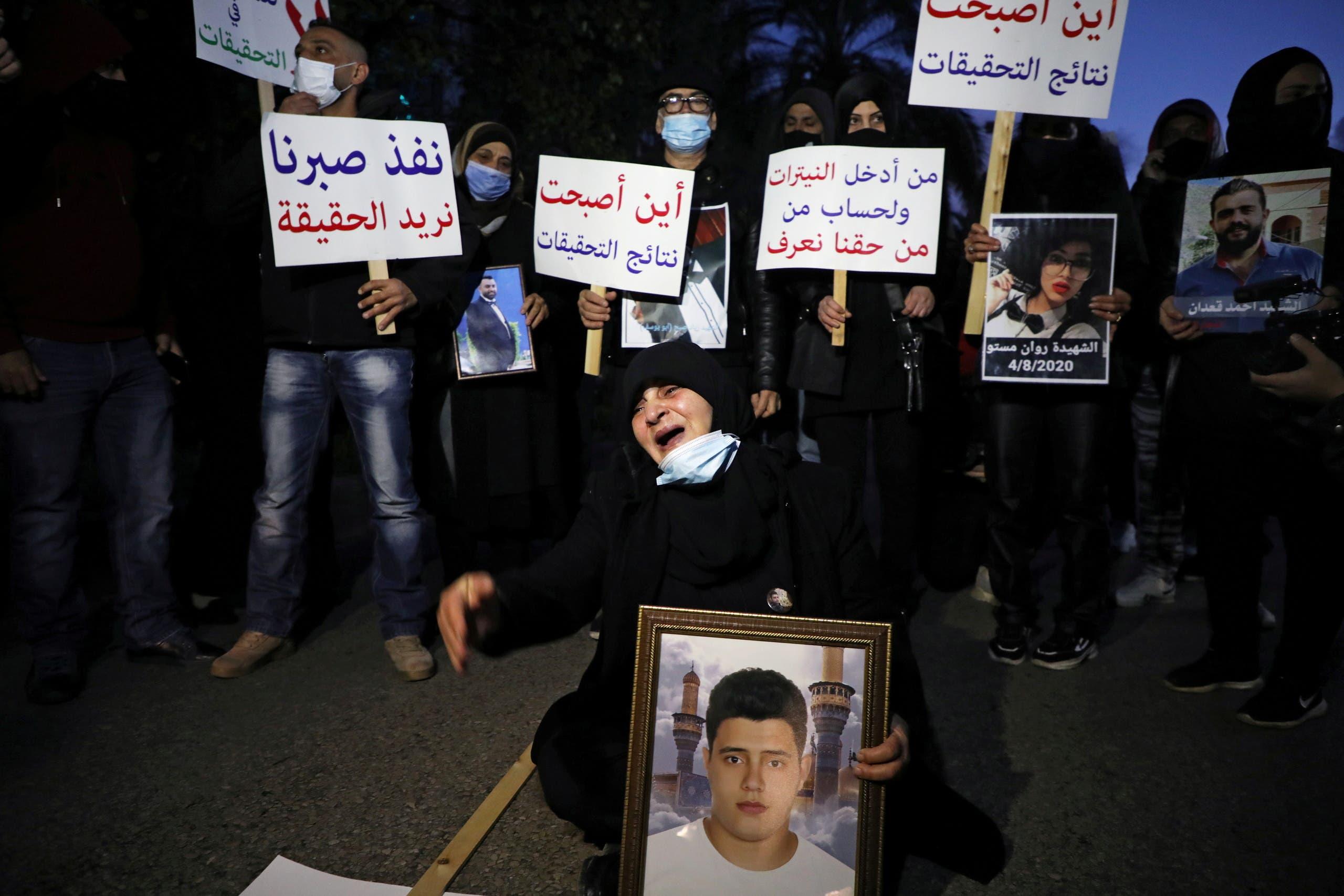 أمام قصر العدل في بيروت يوم 18 فبراير