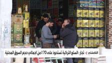 رغم الصراع.. البضائع التركية تغزو الأسواق الكردية شمال شرق سوريا