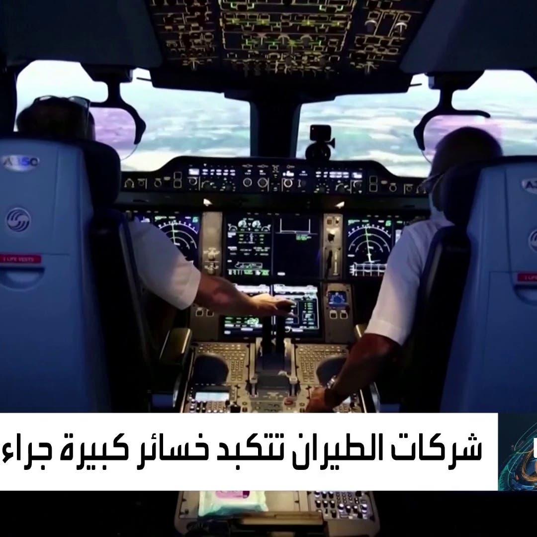 بالأرقام.. تعرف على خسائر شركات الطيران العالمية جراء أزمة كورونا