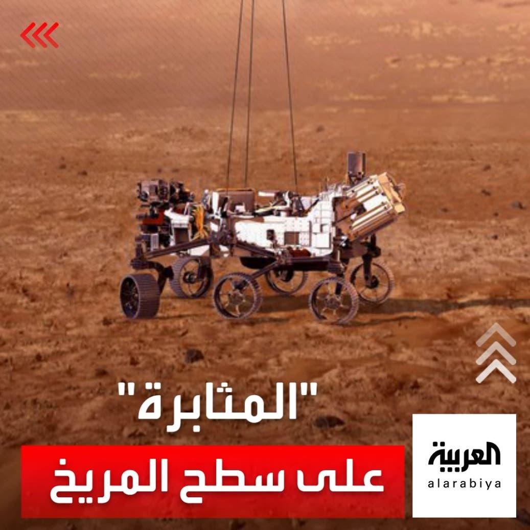 مركبة ناسا ترسل صورا جديدة من سطح المريخ