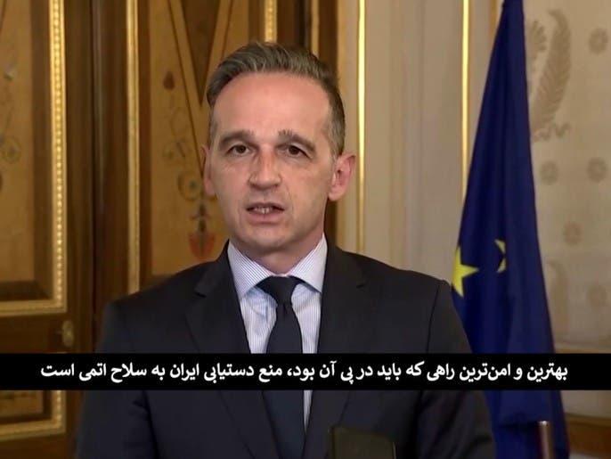 وزیر امور خارجه آلمان: ایران با آتش بازی میکند