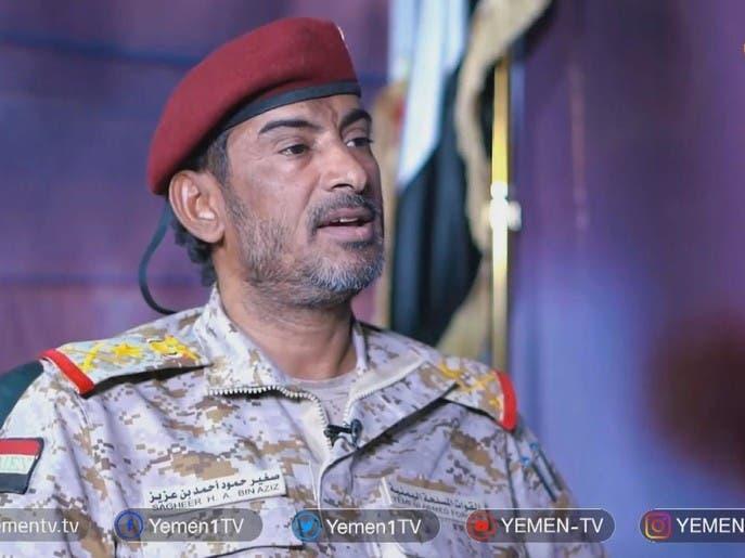 المؤسسة العسكرية اليمنية تكشف خبايا معركة مأرب