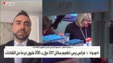 منسق بايدن للقاحات للعربية: منح 60 مليون جرعة حتى الآن في أميركا