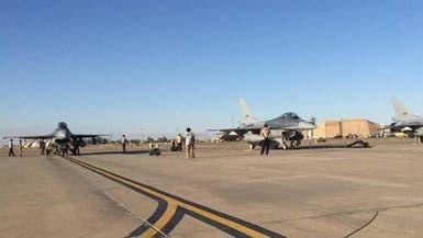 صواريخ تصيب قاعدة عراقية تستضيف أميركيين