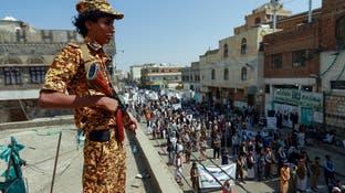 فيديو.. رجل أعمال يمني يكشف فظائع ممارسات الحوثيين