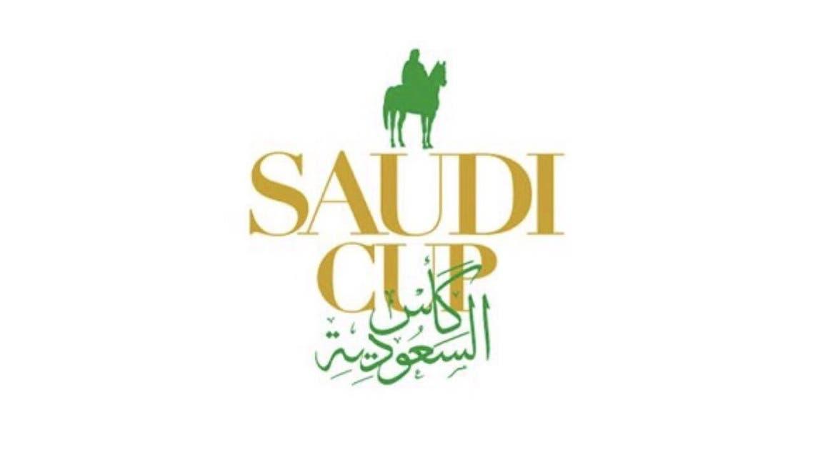 سعودی کپ
