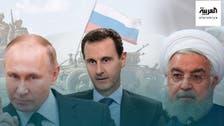 شام میں بشار کے حلیفوں روس اور ایران کی رسہ کشی سیکورٹی کمپنیوں تک پہنچ گئی