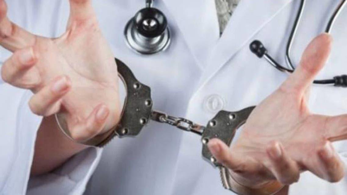 طبيب الطبيب القبض ضبط كلابشات