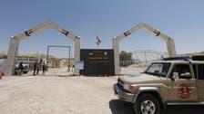 Iran closes Iraq border points to stem spread of coronavirus variant