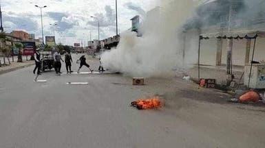 عراقي أحرق نفسه في كركوك بسبب مخالفة