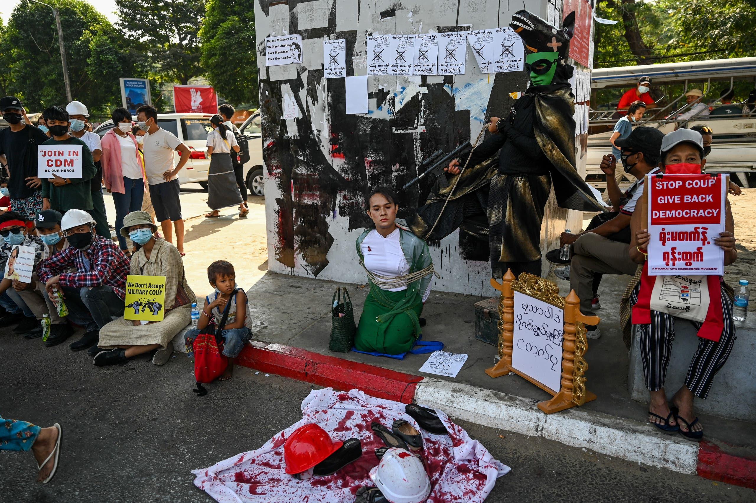 من تظاهرات ميانمار