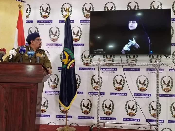 مدير عام شرطة محافظة مأرب العميد يحيى حُميد