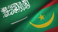 سعودی عرب کے تعاون سے موریتانیہ کے سب سے بڑے ہسپتال کی تعمیر