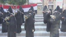 ایرانی ملیشیا 'زینبیات' کا یمنی خواتین کو دھمکیوں اور لالچ سے ورغلانے کا منصوبہ