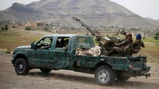 Arab Coalition launches airstrikes on Houthi military targets in Yemen's Sanaa