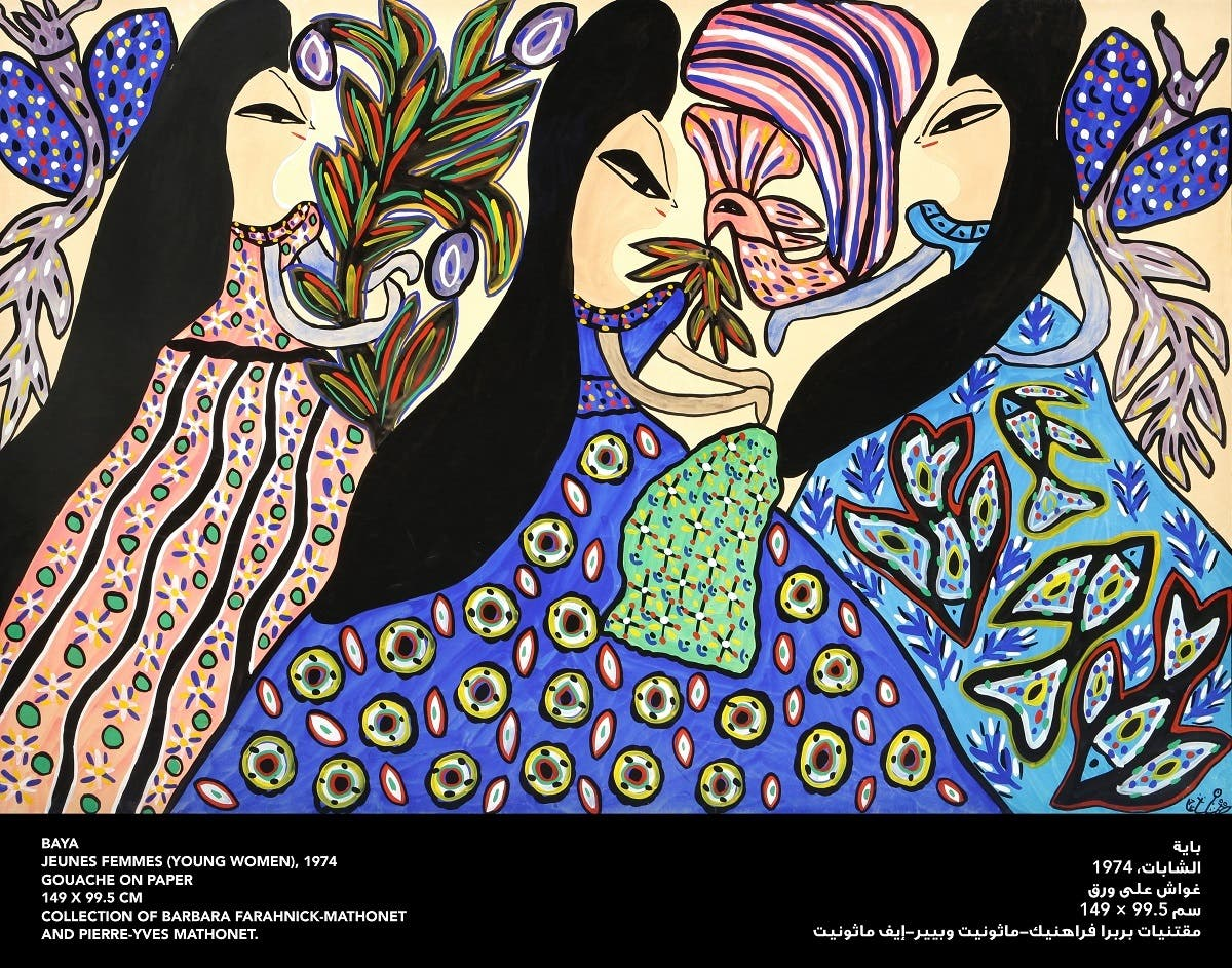 Young Women (1974). (Courtesy: Barbara Farahnick-Mathonet)